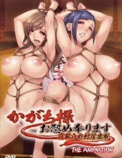 Kagachi-sama Onagusame Tatematsurimasu Netorare Mura Inya Hanashi The Animation 01