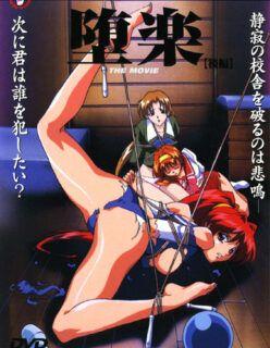 Daraku The Animation 02