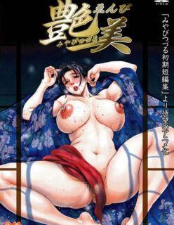 Enbi The Animation 01