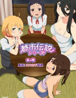 Toshi Densetsu Series The Animation 06
