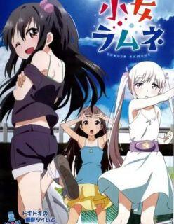 Shoujo Ramune The Animation 02
