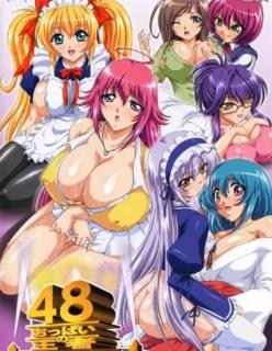 Oppai no Ouja 48- Nanimo Kangaezu Me no Mae no Oppai Zenbu Shabure! The Animation 01