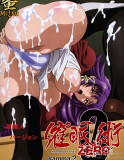 Saimin Jutsu Zero The Animation 02
